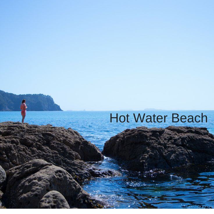 Hot Water Beach, Coromandel, New Zealand.  Be sure to come at Low tide and bring a spade to sit in the natural  FREE hot pools on the beach.