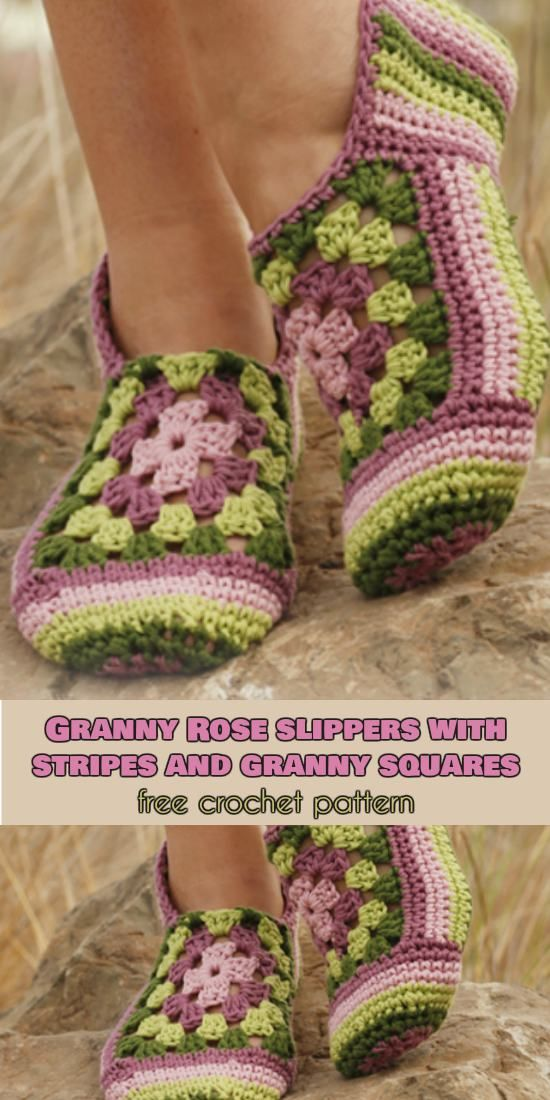 Granny Rose Slippers with Stripes and Granny Squares [Free Crochet Pattern]