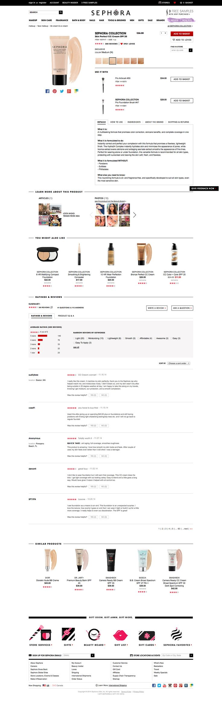 Sephora Desktop Product Page - http://www.cartrepublic.com/gallery/2014/12/sephora-desktop-product-page/