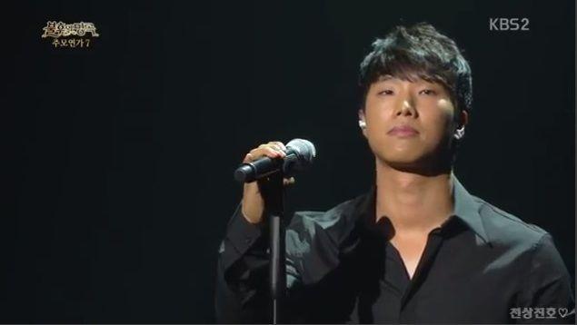 Kim Jin Ho of SG Wannabe Releases 'People Music Video   Koogle TV
