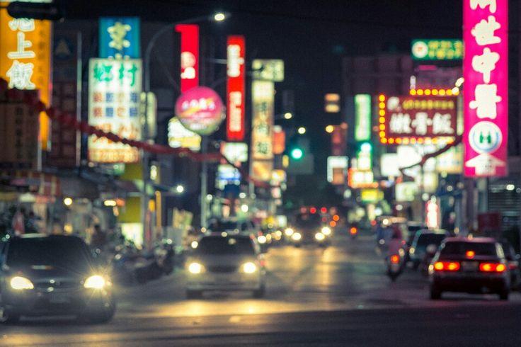 한밤중 길거리