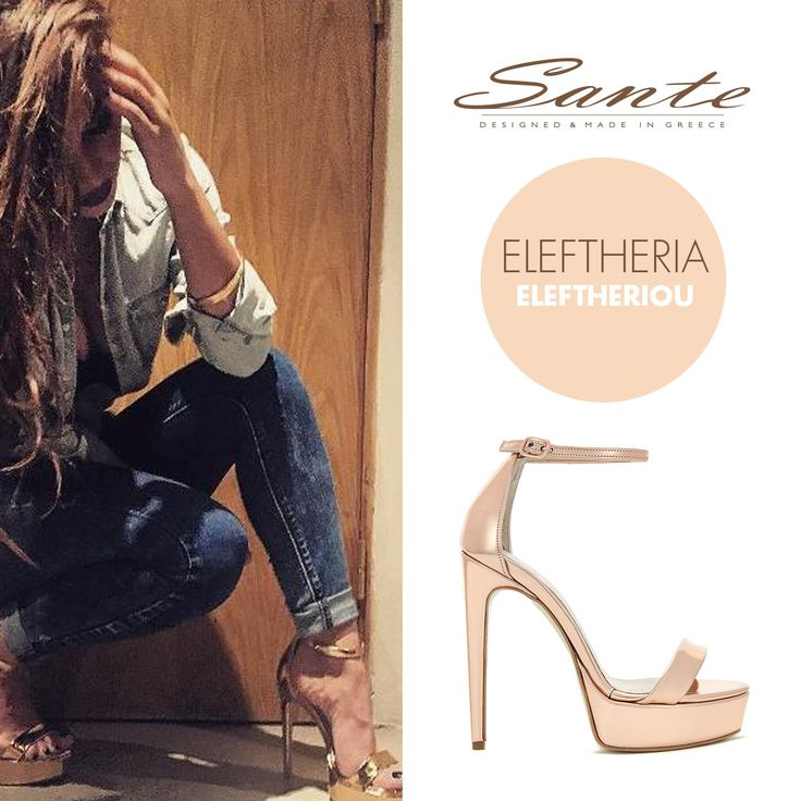 Eleftheria Elleftheriou (@eleftheria_elle) in SANTE High Heels (SKU-91761)  #SanteSS16 #CelebritiesinSante Available in stores & online: www.santeshoes.com