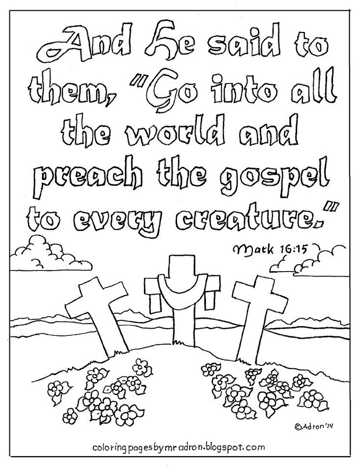 bible coloring pages about acts 16 | Coloring page of Mark 16:15 | CLOW and 1st Grade Faith ...