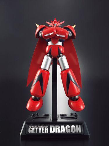 超合金魂 GX-51 ゲッタードラゴン from 真ゲッターロボ (01)