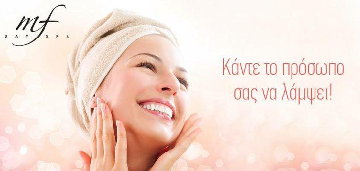 Κάντε το πρόσωπο σας να λάμψει!!  Τεχνικές με μαργαριτάρι ή υπέρηχους που θα κάνουν το δέρμα σας φωτεινό και γεμάτο ζωτικότητα!!  http://www.mfdayspa.gr/face_lampsh.htm#.UqhWUC_xvcs