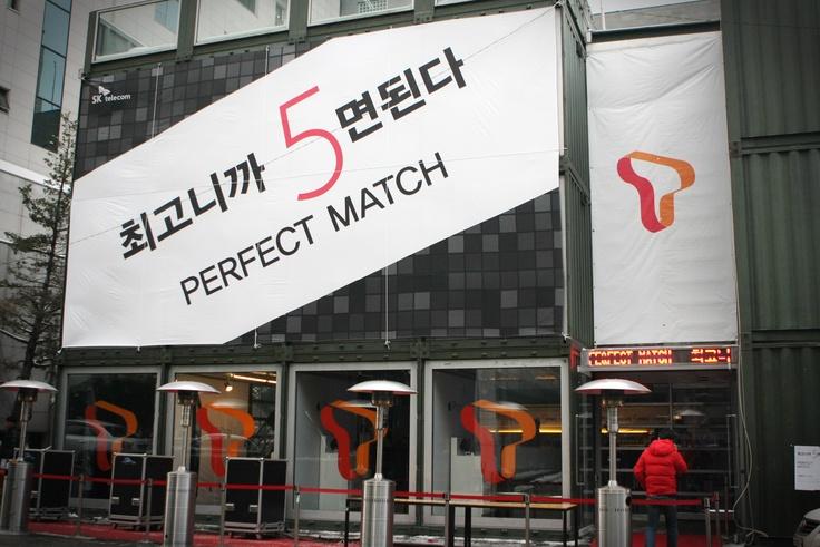 SKT 4G LTE iPhone5 PERFECT MATCH 1
