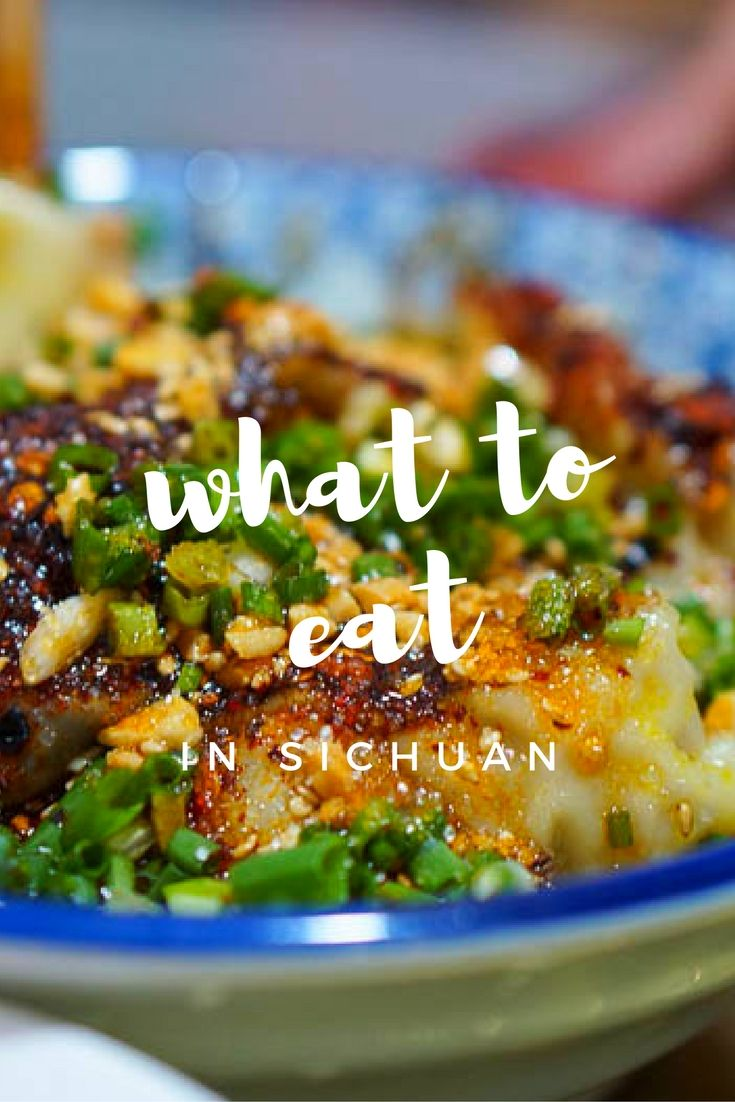 Do you like spicy food? We went on a spicy food pilgrimage to Chengdu, China. Here is our food travel guide on what to eat in Chengdu, in the land of spicy food, in the heart of Sichuan province.