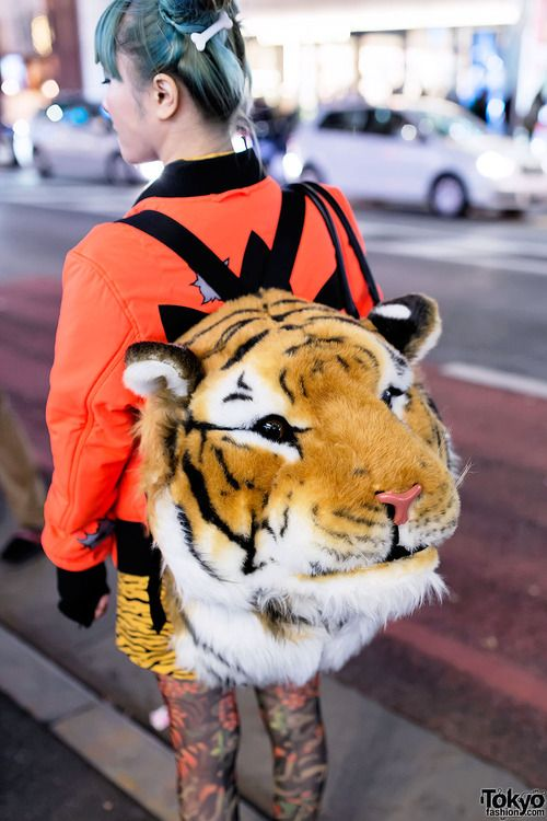 tiger backpack gold