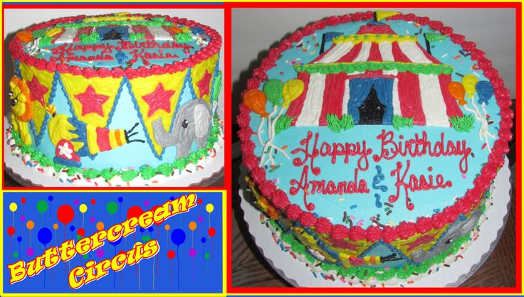 Circus Cakes Ideas On Full Sheet 110017 Buttercream Icing