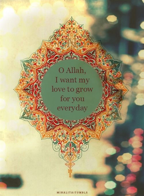 my love for Allah