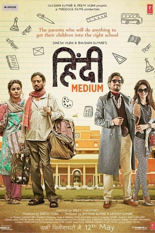 Hindi Medium (2017) Full Movie Streaming HD