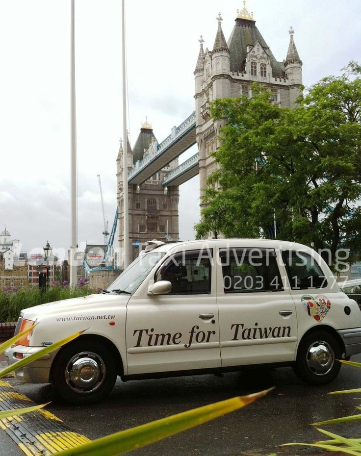 Taiwan #taxi #livery http://www.londontaxiadvertising.com/taxi-advertising-formats/full-liveries/