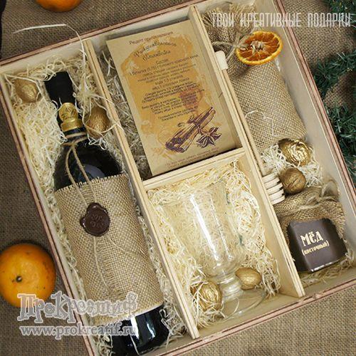 """Подарочный набор """"Глинтвейн VIP"""" Презентабельный подарочный набор для приготовления глинтвейна в стильной деревянной упаковке."""