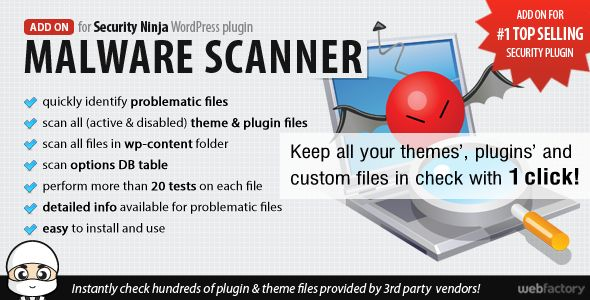 Malware Scanner add-on for Security Ninja