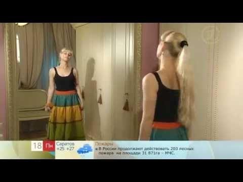 крестьянская юбка в пол. (peasant skirt to the floor.)