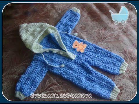 Комбинезон для малыша 0-6 месяцев крючком. Часть 1. Jumpsuit for baby 0-6 months crocheted. - YouTube