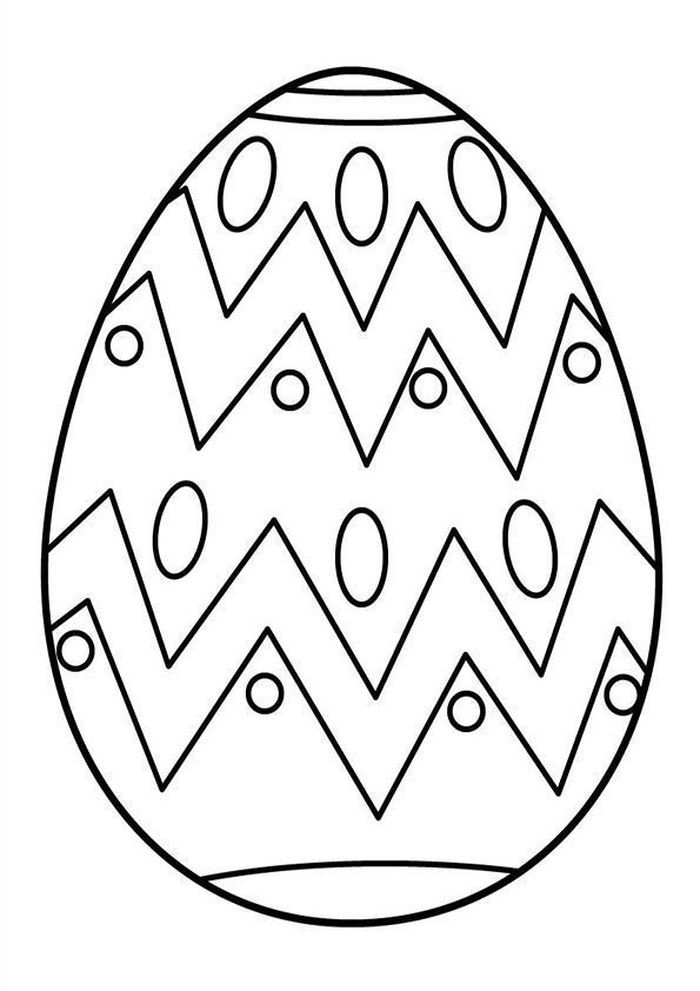 Easter Egg Coloring Pages For Kids In 2020 Easter Egg Coloring