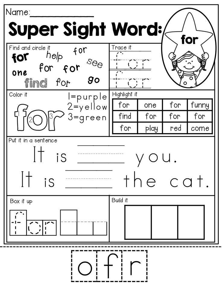 Sight Word Super Stars NO PREP (Pre-Primer Edition