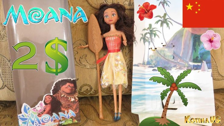Moana Doll from China 2$ Toy for Girls Disney Moana Happy Every Day Come...