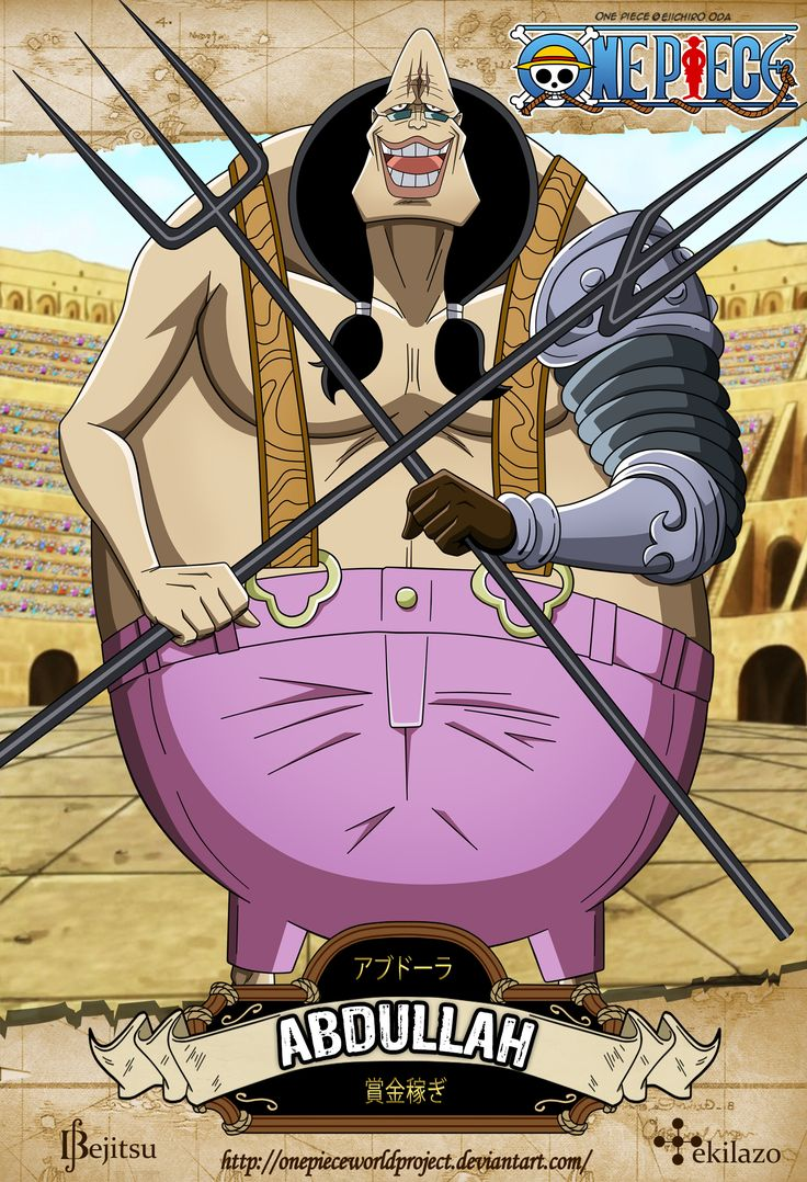 One Piece - Abdullah (Dressrosa)