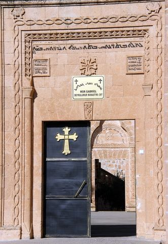 Mor Gabriel Monestery Mardin Turkey By Haldun Aras