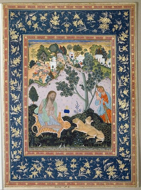 Ascetic Visited by a Yogini. Early 17th century. India, Deccan, Bijapur. Islamic. Ink, Opaque watercolor, gold on paper.