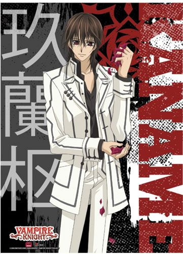 kiryu dating site Makoto date age 31/41  date informed kiryu that haruka was protecting someone during the accident that put her into coma  view mobile site.