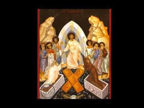 Αναστήτω ο Θεός - Πάσχα Ιερόν (Στιχηρά του Πάσχα) - Stamos - YouTube
