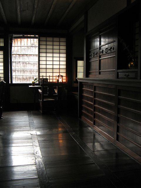Kawai Kanjiro House, Kyoto.