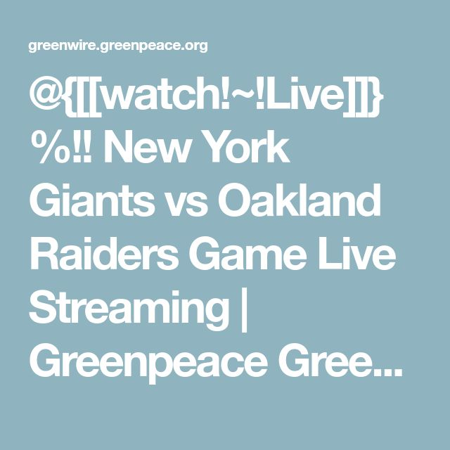 @{[[watch!~!Live]]}%!! New York Giants vs Oakland Raiders Game Live Streaming | Greenpeace Greenwire United Kingdom