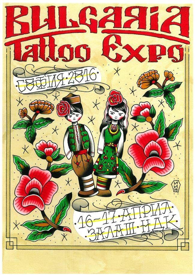 Bulgaria Tattoo Expo III | Tattoo Filter