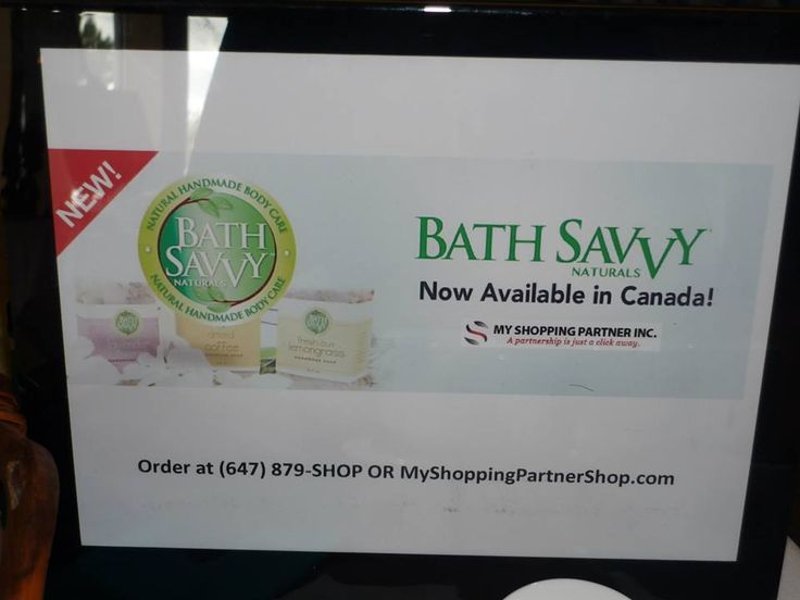 Bath Savvy is now available in Canada — at Toronto Natural Hair Show .