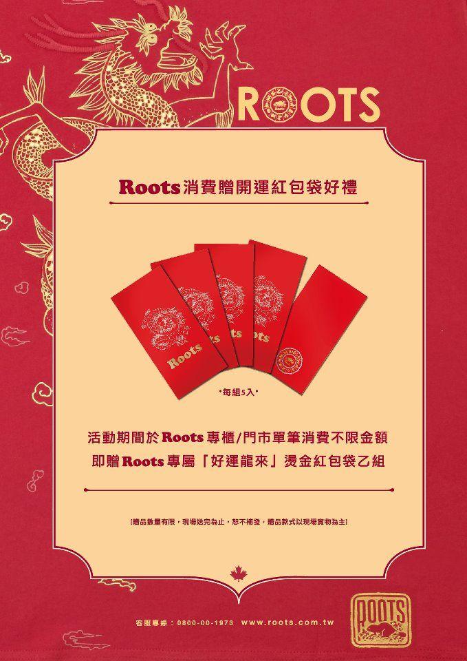 3.roots活動稿.jpg (679×960)