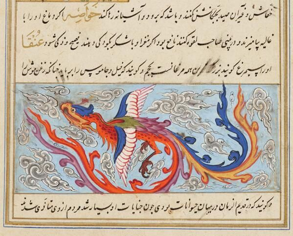 A drawing of a Simurgh from a richly illuminated 16th Century copy of the Persian version of Qazwini's ʻAjā'ib al-makhlūqāt wa-gharā'i...