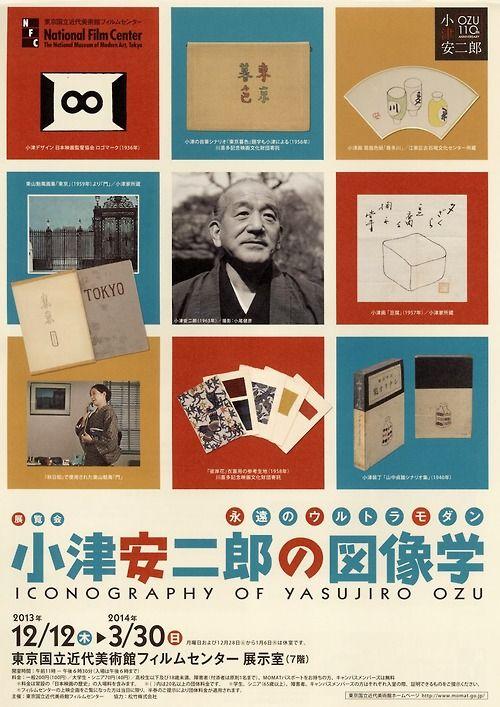 Japanese Exhibition Flyer: Iconography of Yasujiro Ozu. 2013
