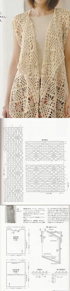【引用】非常时尚的钩花衣 - 芊芊的日志 - 网易博客