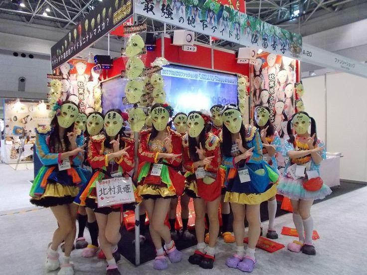 地下アイドル集団「仮面女子」がファッションとの協業を拡大 | 繊研新聞