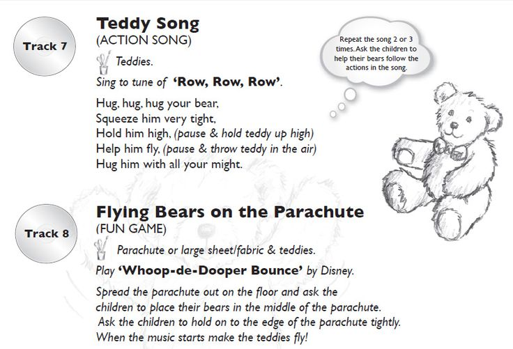 teddy bear songs preschool lesson plans with a teddy theme and links to 466