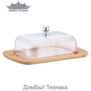 """Масленка 12872 """"PH"""" (x24) http://vsevsevse.com/vse-dlya-kuhni-ru/emkosti-dlya-hraneniya/maslenka-12872-ph-x24/  Цена: Р375.00"""