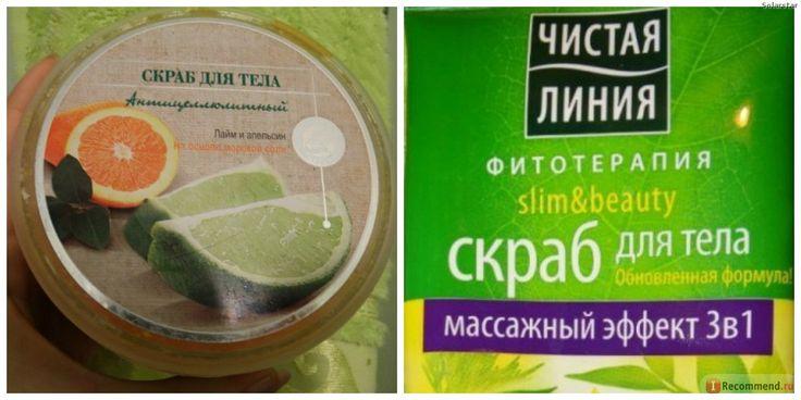 Обертывание в домашних условиях - «Готовимся к лету! Все об антицеллюлитных обертываниях: горчичное, медовое, глиняное, масляное или с водорослями. Как правильно делать? Рецепты, советы. Мои фото-результаты.» | Отзывы покупателей