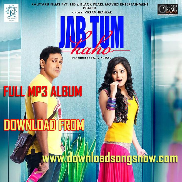 Jab Tum Kaho (2016) – Movie All Mp3 Songs Free Download Online