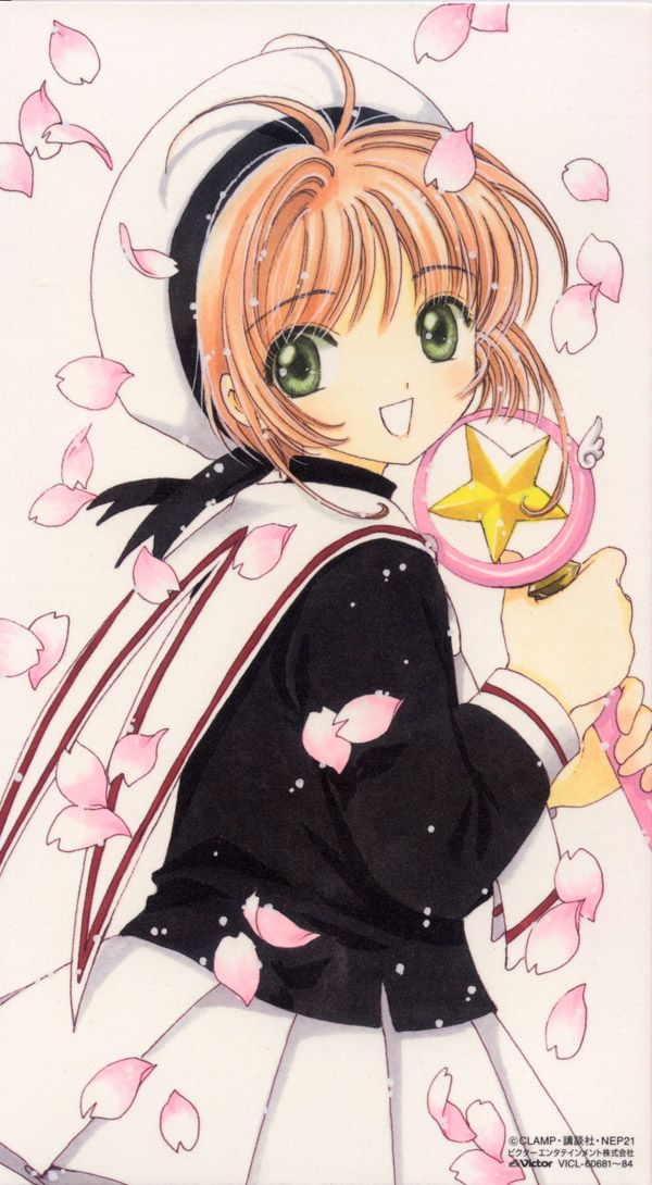 Sakura Kinomoto from Cardcaptor Sakura - My childhood's all-time favorite superhero.