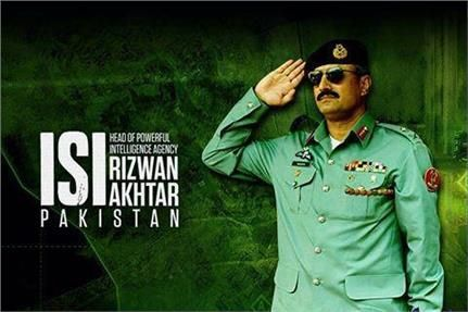 Salute to #Pakistan #Army #ISI