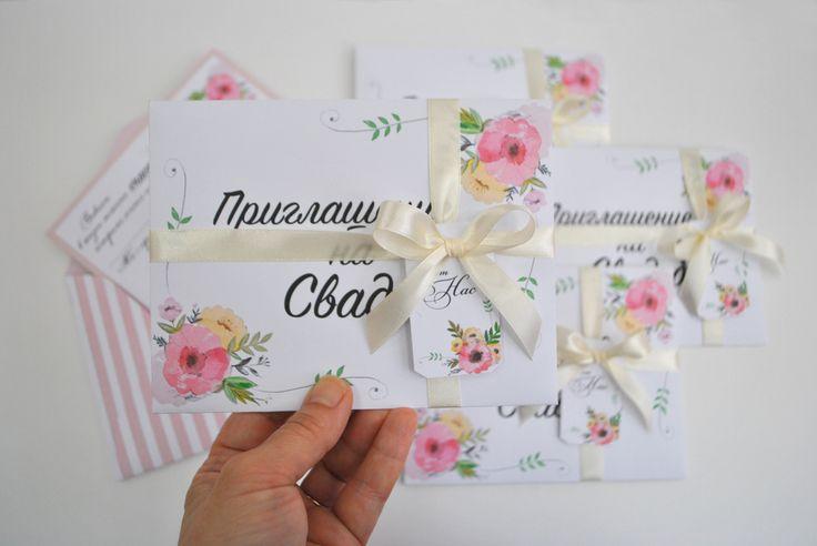 Свадебные приглашения, в нежной розовой цветовой гамме. Эти приглашения удивительно гармоничны и их приятно брать в руки. Доступны в розовом и лиловом цвете. Дополнительная информация по телефонам +7(8442)600019 и 89064068901. Возможно доставка по всей России. #wedding #weddingday #instawed #instawedding #bride #bestday #bouquet #bridetobe #bridesmand #bestwedding #justmarried #sweetwedding #свадьба #свадьбаволгоград #атмосфера34 #атмосфера_34 #оформлениесвадьбы #любовь #флористика…