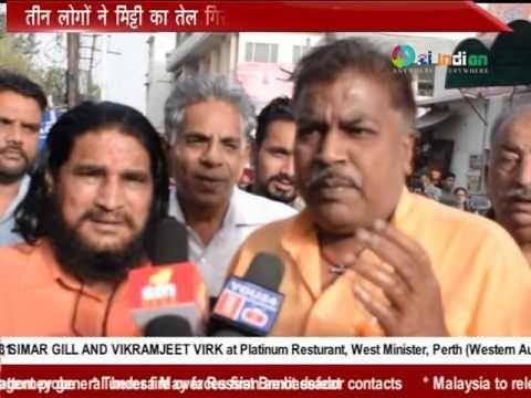 Hindu Surkhsha Samiti members tried to kill himself in Kali Mata Mandir ...
