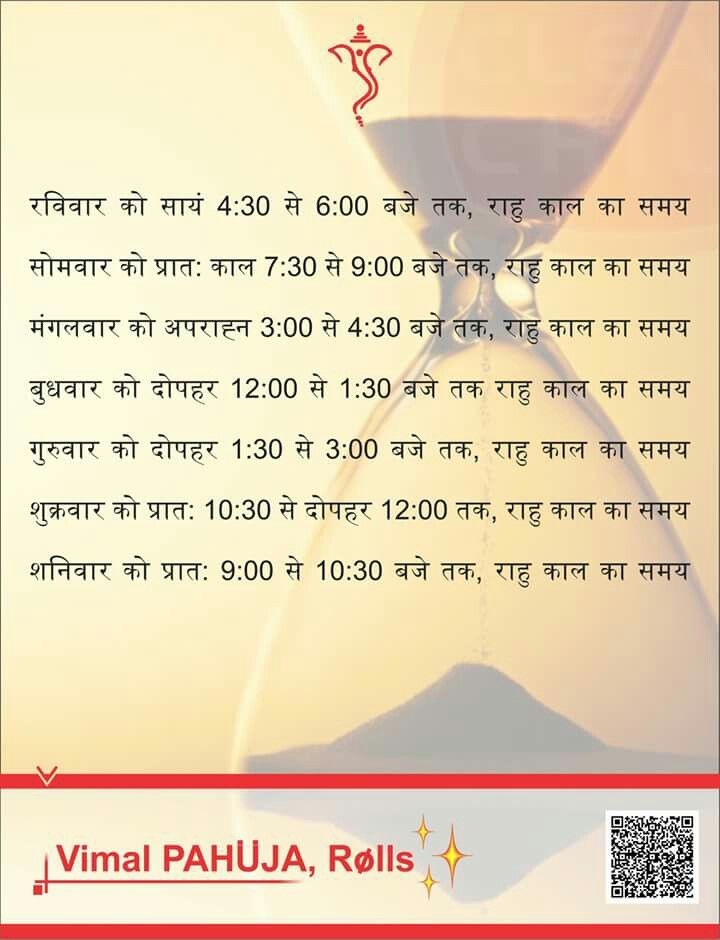 Pin by Astrologer Bhairavsandeep on only Shabari Mantra