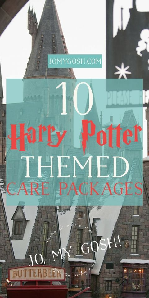 Harry Potter themed care package ideas AND crafts, recipes, and gift ideas!
