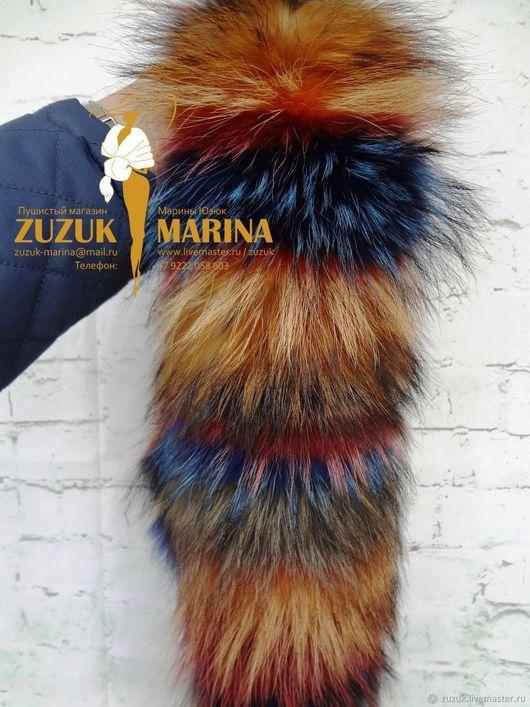 Этот аксессуар украсит ваше пальто или жакет и сделает уникальным ваш повседневный наряд. Этот шикарный край доставит Вам удовольствие и радовать своих друзей.   Лезвие изготовлено из енота многоцветный мех