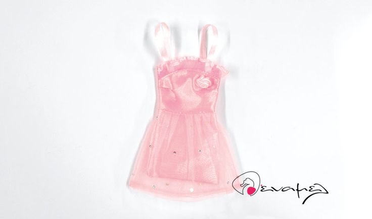 Κεράσματα γέννας φόρεμα ροζ    Διαστάσεις: 11 x 6.5 εκ  Η τιμή…