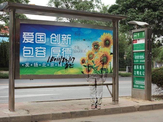 Liu Bolin, l'artiste qui se fond dans la ville
